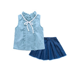 Textured Frill Top & Denim Skirt Set