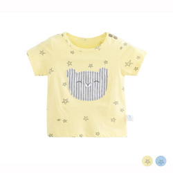 Casual Patched Bear Star Tee