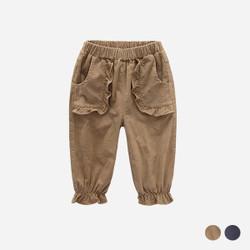 Frill Pocket Cuff Long Pants