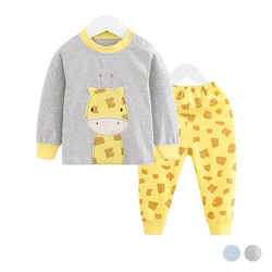 Cartoon Giraffe Pajamas Set
