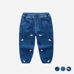 Printed Design Cuff Denim Jeans