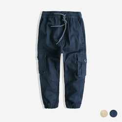 Double Pocket Cuff Cargo Pants