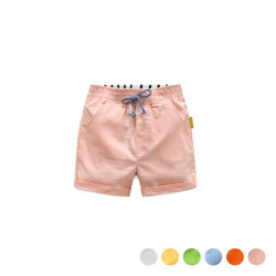 Casual Colored Drawstring Shorts