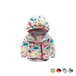 Girls Printed Hoodie Zipper Windbreaker