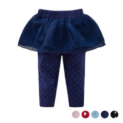 Mesh Tulle Design Skirt Leggings