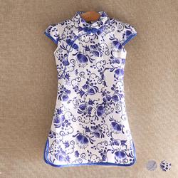 Printed Floral Blue Cheongsam