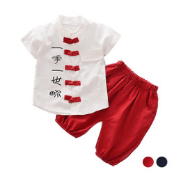 Casual Cotton Button Samfu Shirt & Shorts Set
