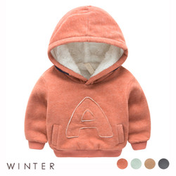 Letter A Hoodie Sweater