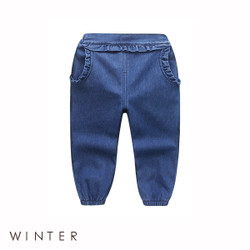 Winter Frill Girl Denim Pants