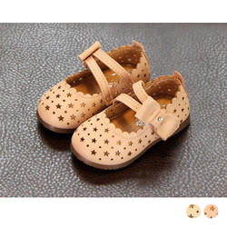 Breathable Stars Strap Shoes