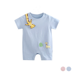 Giraffe Patched Short Sleeve Romper