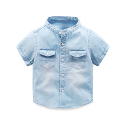 Mandarin Collar Pocket Denim Shirt