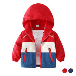 Multi Color Block Hoodie Zipper Jacket