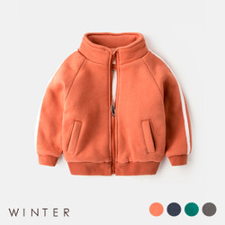 Winter Lined Pocket Zipper Jacket