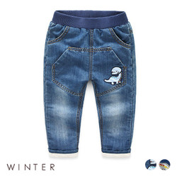 Winter Patched Denim Jeans