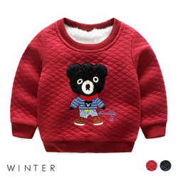 Cartoon Patched Bear Quilted Sweater