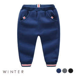 Winter Contrast Lined Fleece Sweat Pants