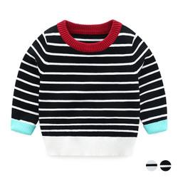 Stripe Contrast Sleeve Knit Sweater