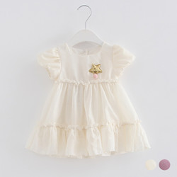 Star Frill Chiffon Dress