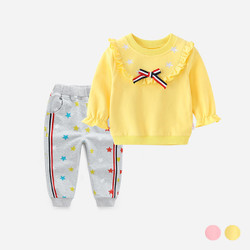 Two Piece Star Sweater & Sweat Pants Set