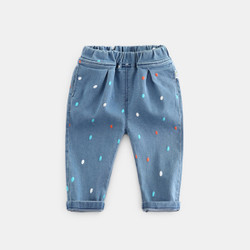 Colored Polka Dot Denim Pants