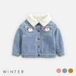 Winter Fleece Bear Pockets Corduroy Sweater