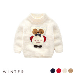 Winter Cartoon Owl Sweater