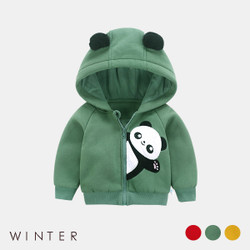 Cartoon Panda Double Layered Hoodie Sweater