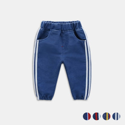Contrast Stripe Elastic Band Soft Denim Pants
