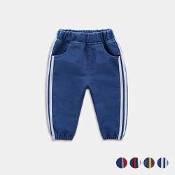 Contrast Stripe Elastic Band Soft Denim Pants