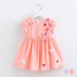 Sweetheart Butterfly Skater Dress