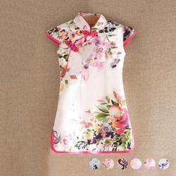 Printed Floral Oriental Cheongsam