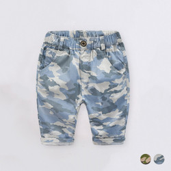 Camouflage Elastic Band Short Pants