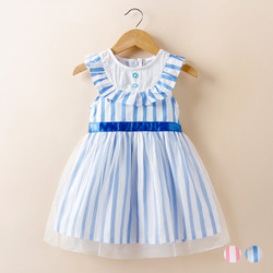 Stripe Lace Frill Mesh Sleeveless Skater Dress