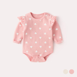 Baby Girl Clothing Shop By Age 12 Months Foxy Kidz Online Store