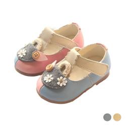 Girls Duo Toned Velcro Sandals