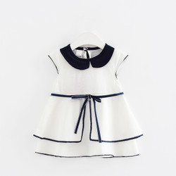 Contrast Ribbon Trim Short Sleeve Dress