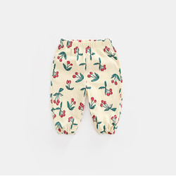 Printed Garden Cherries Cotton Cuff Pants