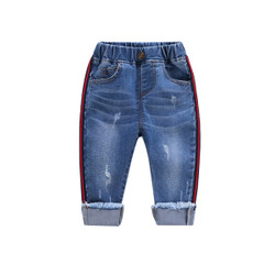 Lined Frayed Denim Jeans