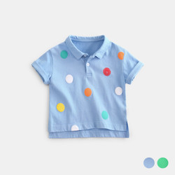Multi Colored Polka Dot Collared Polo Tee