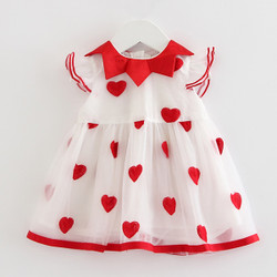 Hearts Collar Trim Mesh Skater Dress