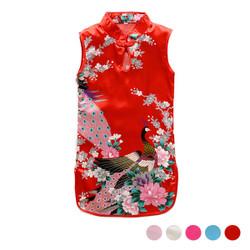 Printed Design Floral Silk Cheongsam Dress