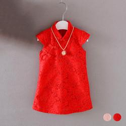 Textured Lace Mandarin Cheongsam