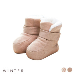 Winter Padded Fleece Velcro Booties