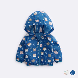 Lightweight UV Block Cartoon Hoodie Zipper Jacket