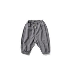 Elastic Cuff Ankle Harem Pants