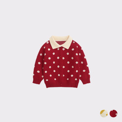 Contrast Collar Polka Dot Knit Cardigan
