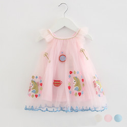 Embroidered Princess Mesh Tulle  Dress