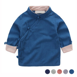 Samfu Boys Long Sleeve Shirt