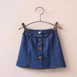 Buckle Denim Skirt